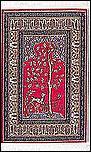 TAPIS miniature, 12 x 7.5 cm,  Motifs ARBRE DE VIE